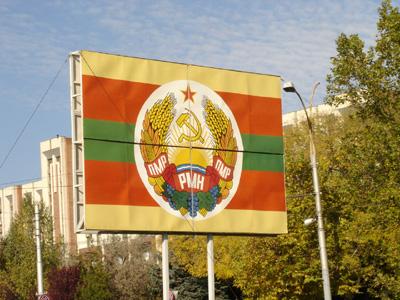flagtransnistria.jpg