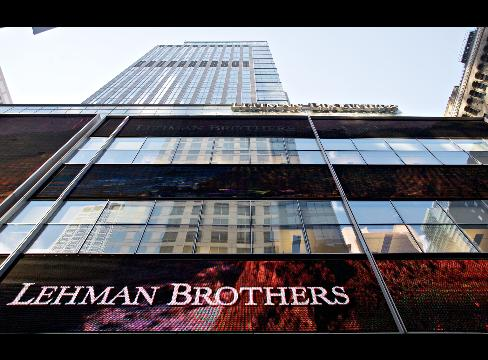 lehman-headquaraters