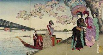 Meiji Ladies