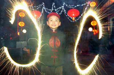 China daily new year celebration image