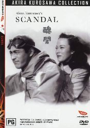 Mifune Toshiro and Yoshiko Yamaguchi in Scandal - Kurosawa film