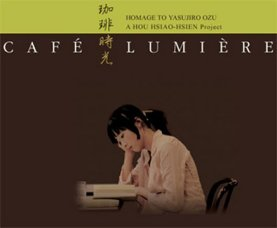 Cafe Lumiere
