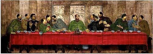 Mao's Last Banquet