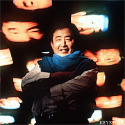 Nam Jun Paik