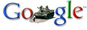 google tienamen