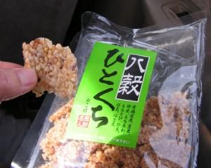 yukisenbei1