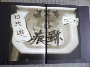 yuichihibi