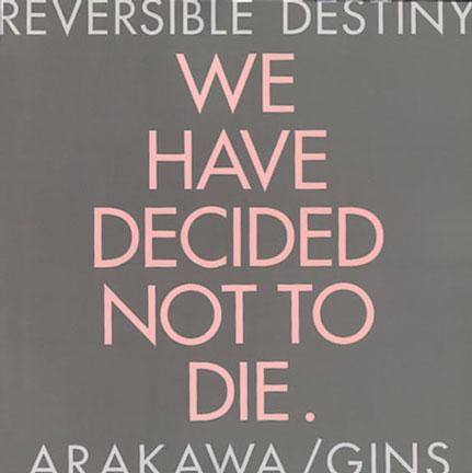 Arakawagins1_01