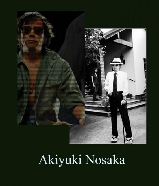 1akiyukiNosaka